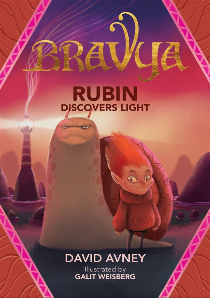Rubin Discovers Light